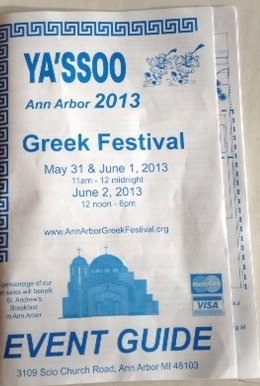 Greek Festival Brochure