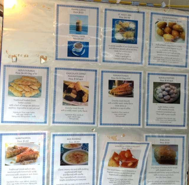 Greek food -menu