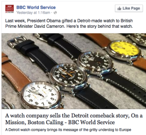 BBC world service - shinola
