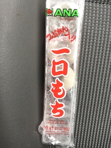 Mochi Bought at Asian Grocery